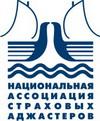 Национальная Ассоциация Страховых Аджастеров - Информационный партнер Международного Конгресса по страхованию и перестрахованию